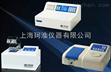 5B-3B(H)多参数水质分析仪+5B-3BN(V8)总氮测定仪+5B-1消解器