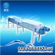 水平螺旋输送机 WLS-300