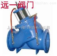 WJD745X-16C/25/40帶調節桿多功能水泵控制閥