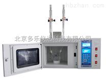 Scientz-IIDM-WS微波光波超聲波萃取儀   超聲波萃取儀