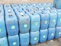 四川省气味型抗失水剂、臭味剂厂家低价