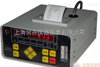 APC-3013H便携式激光尘埃粒子计数器