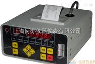 APC-3013H便攜式激光塵埃粒子計數器
