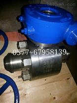 Q361F-320P焊接高壓球閥