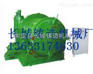 滚筒式抛丸清理机生产厂家销售
