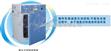 广州GHP-9160N隔水式恒温培养箱