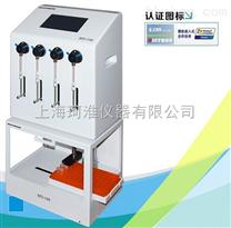 RFZ_100四通道全自動進樣器/分裝儀(觸摸屏)