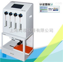 RFZ_100四通道全自动进样器/分装仪(触摸屏)