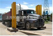 REN700型通道式车辆放射性检测系统