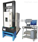QJ211B,高低溫萬能材料試驗機價格,廠家