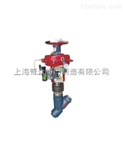 电控气动疏水阀