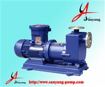 三洋磁力泵,ZCQ不锈钢磁力泵,无泄漏磁力泵,磁力泵厂家