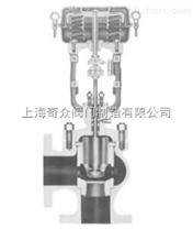 小口径单座角型调节阀