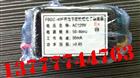 FBDZ-40E高效节能荧光灯防爆电子镇流器