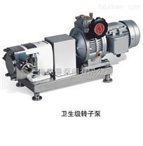LQ3A型不锈钢无极调速转子泵/不锈钢转子泵/不锈钢304/不锈钢316