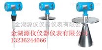 导波雷达液位变送器,导波雷达液位变送器厂家