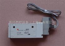 SYJ系列电磁阀(SMC)