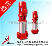 消防泵,立式消防泵,XBD-GDL多级管道消防泵,三洋消防泵