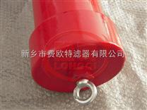 DRLF.BH-A2600*3P系列回油过滤器