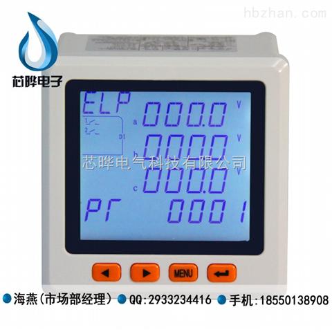 PDM-820DP多功能网络仪表