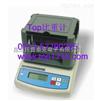TOP-300A比重計|密度計|比重計|密度儀|比重儀|橡膠密度計|橡膠密度儀|塑料密度計