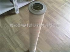 HC8900FKS39HNR河北颇尔液压滤芯供应商