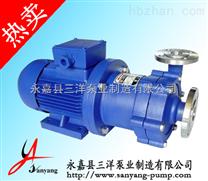 磁力泵,CQ卧式耐腐蚀磁力泵,磁力泵原理,三洋牌卧式磁力泵