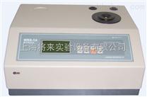 WRS-1A,數字熔點儀廠家|價格