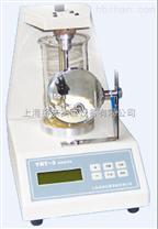 YRT-3,藥物熔點儀廠家 價格