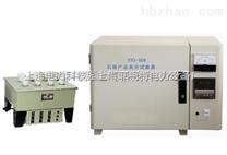 上海石油產品灰分測定儀