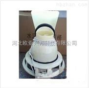 无锡产SCH-P负离子加湿器 养护室加湿器 养护三件套之负离子加湿器特性