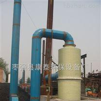 窑砖厂脱硫除尘器