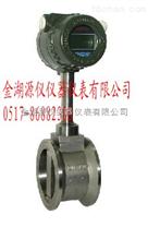 微流量液體流量計,微流量液體流量計廠家