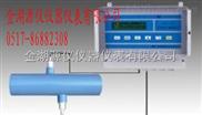 氣體超聲波流量計,氣體超聲波流量計廠家