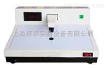 LK-210A,黑白密度計廠家 價格