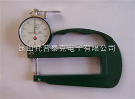 手提式織物厚度儀