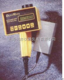 Dustmate激光散射粉尘检测仪