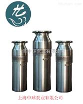 QSP250-8-7.5喷泉潜水泵