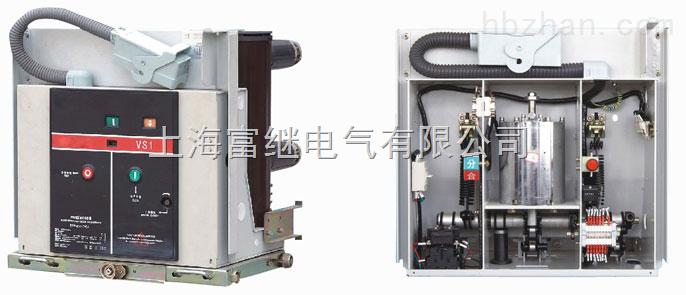 zn63a-12/t1250-31.5户内高压真空断路器(手车式)