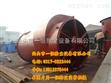 ZC-72/4除尘器/ZC机械回转反吹布袋除尘器