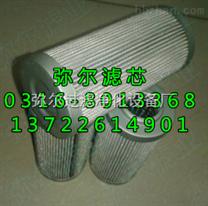 HX-100*10、HX-100*20黎明液压滤芯
