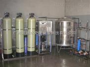 反渗透装置-供应反渗透设备