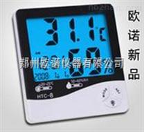 全新數顯溫濕度計/超越HTC-1的新型數顯溫濕度計