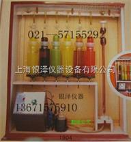 六管奧氏氣體分析儀供應