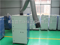 zui新焊接废气净化机
