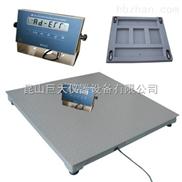 1.5×1.5m带RS232接口电子地磅