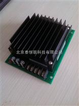 DCDC模块电源