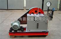供应电动高压清洗机、高压试压泵3D-SY200