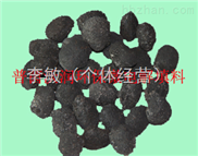 铁炭微电解填料