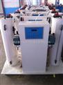 雲浮醫院汙水處理betway必威手機版官網采用水浴加熱提高轉化率更安全